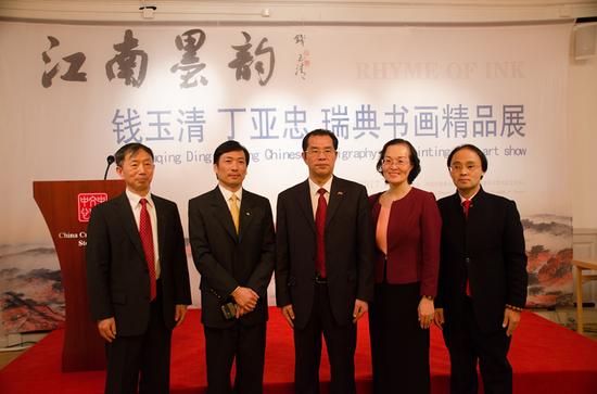 开幕现场,桂从友大使夫妇、浦正东参赞、钱玉清老师、丁亚忠老师
