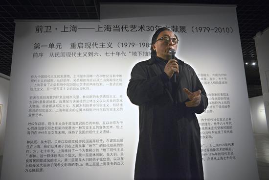 连环画《枫》作者之一李斌做开幕式发言