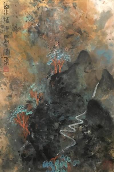 王健尔 泉清源长 纸本水墨 73×47cm 1979