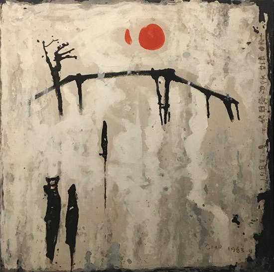 查国钧 白日梦 布面油画 70×70cm 1983