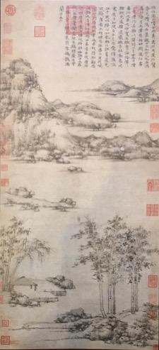 倪瓒 《江亭山色》纸本 轴纵94.7厘米 横43.7厘米