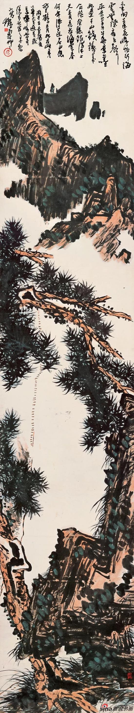 潘天寿 梦游黄山图轴 247.2×46.7cm 1936年