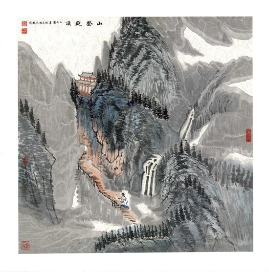 郭林吉-山登绝顶-国画-2015-中国艺术研究院