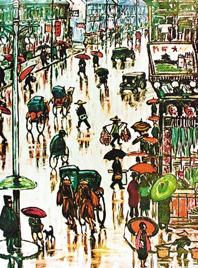 《杭州之雨》 油画 王子云