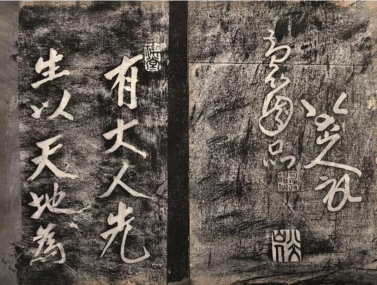 清八大山人法帖 李孟东题签 版本:清初期拓本 形式:册页