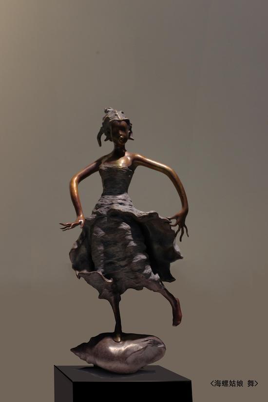 吴文才-《海螺姑娘·舞》-雕塑-2014-广州美术学院-本科
