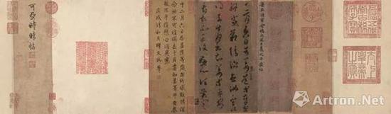 王羲之《平安帖》手卷、水墨绢本