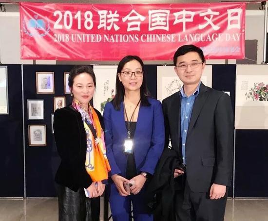 纽约中国和平统一促进会会长马粤(右)、联合国中国书会会长翟莹(中)和画家樊蕾在活动现场合影