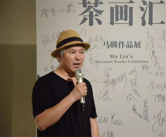 哈尔滨师范大学国画系主任刘钻致辞