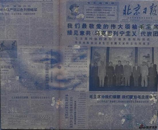 ▲19680824 孩子 50 x 60cm 报纸油画