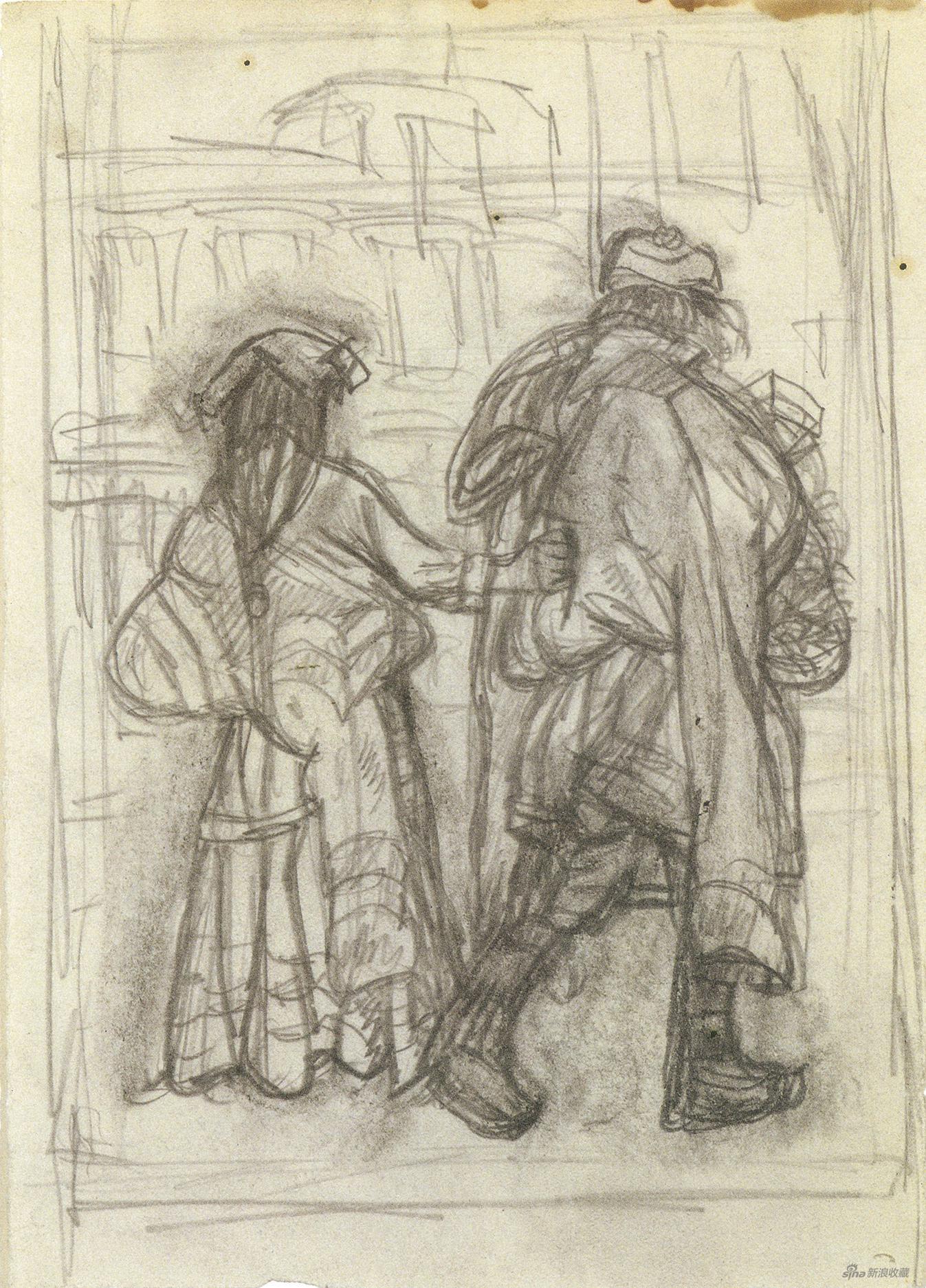 陳丹青 進城的夫婦 草圖