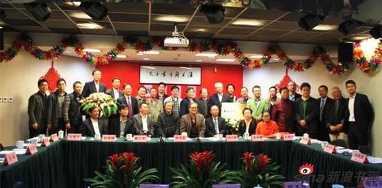 上海市海上兰亭书法院成立大会合影