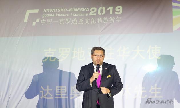 开幕现场克罗地亚驻华大使达里奥·米海林先生致辞