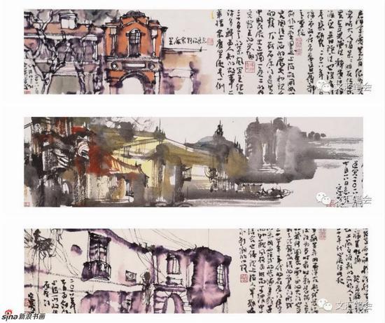 《上海》中国画写生手稿