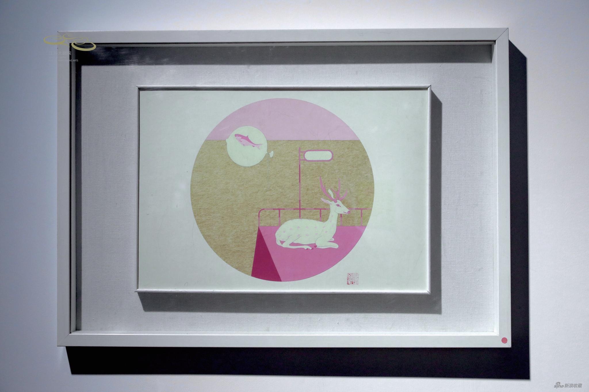 世·界,35x50cm,纸本设色,2016