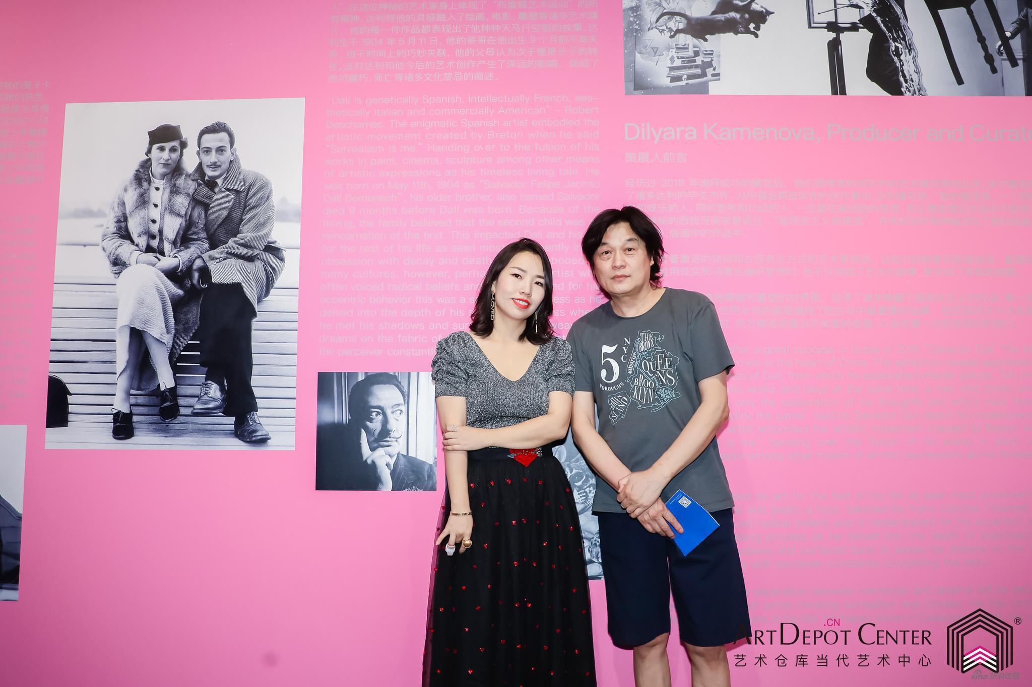 ArtDepot艺术仓库创始人,本次中方策展人Serena Zhao与艺术家马树青