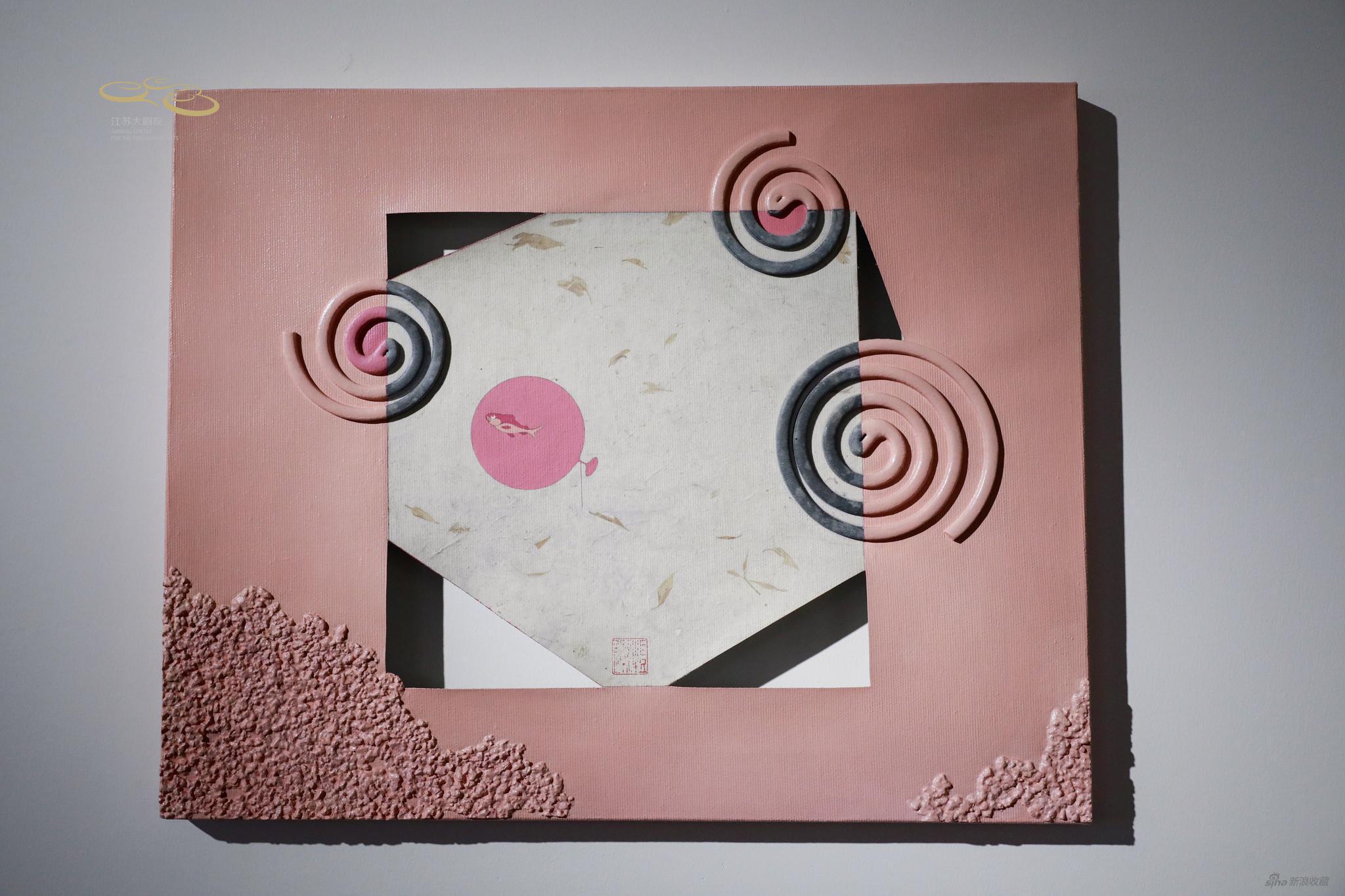 朱耷爱上了杜尚,40x50cm,综合材料,2013