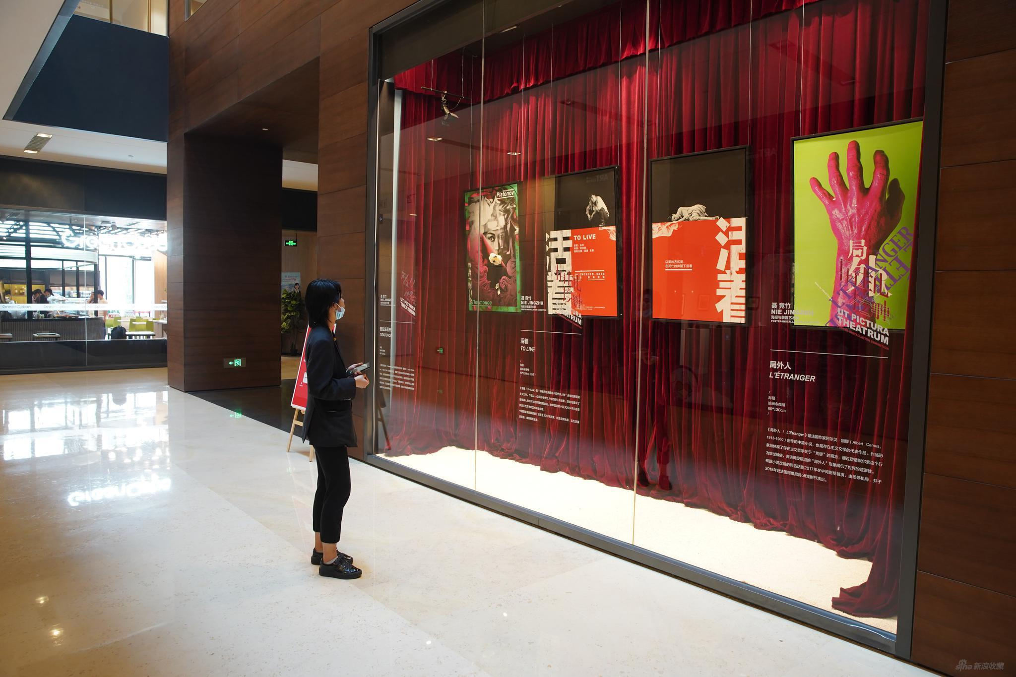 展览作品《普拉东诺夫、活着、局外人》
