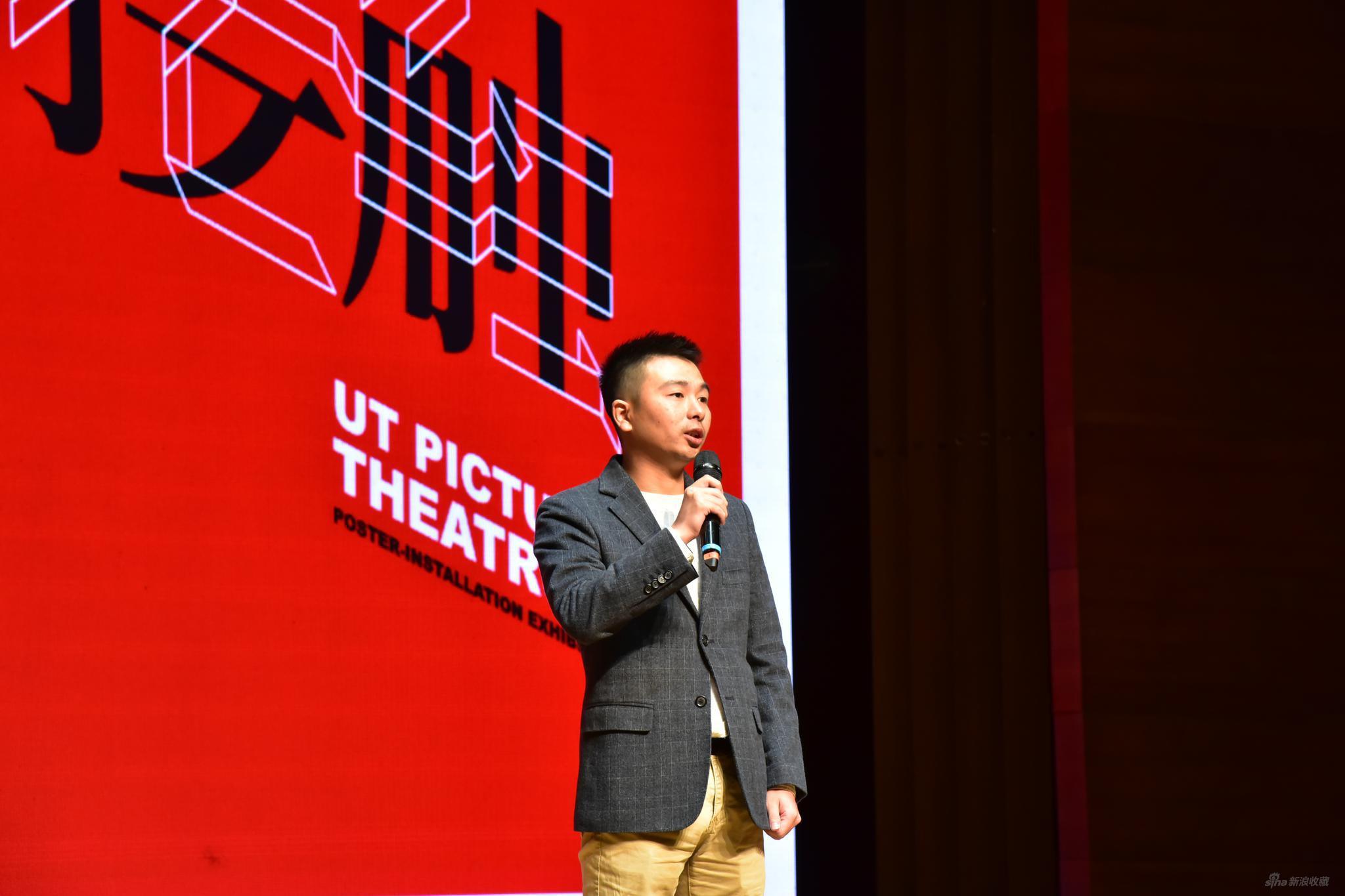 西班牙皇家艺术家协会驻华代表谢素柳致辞