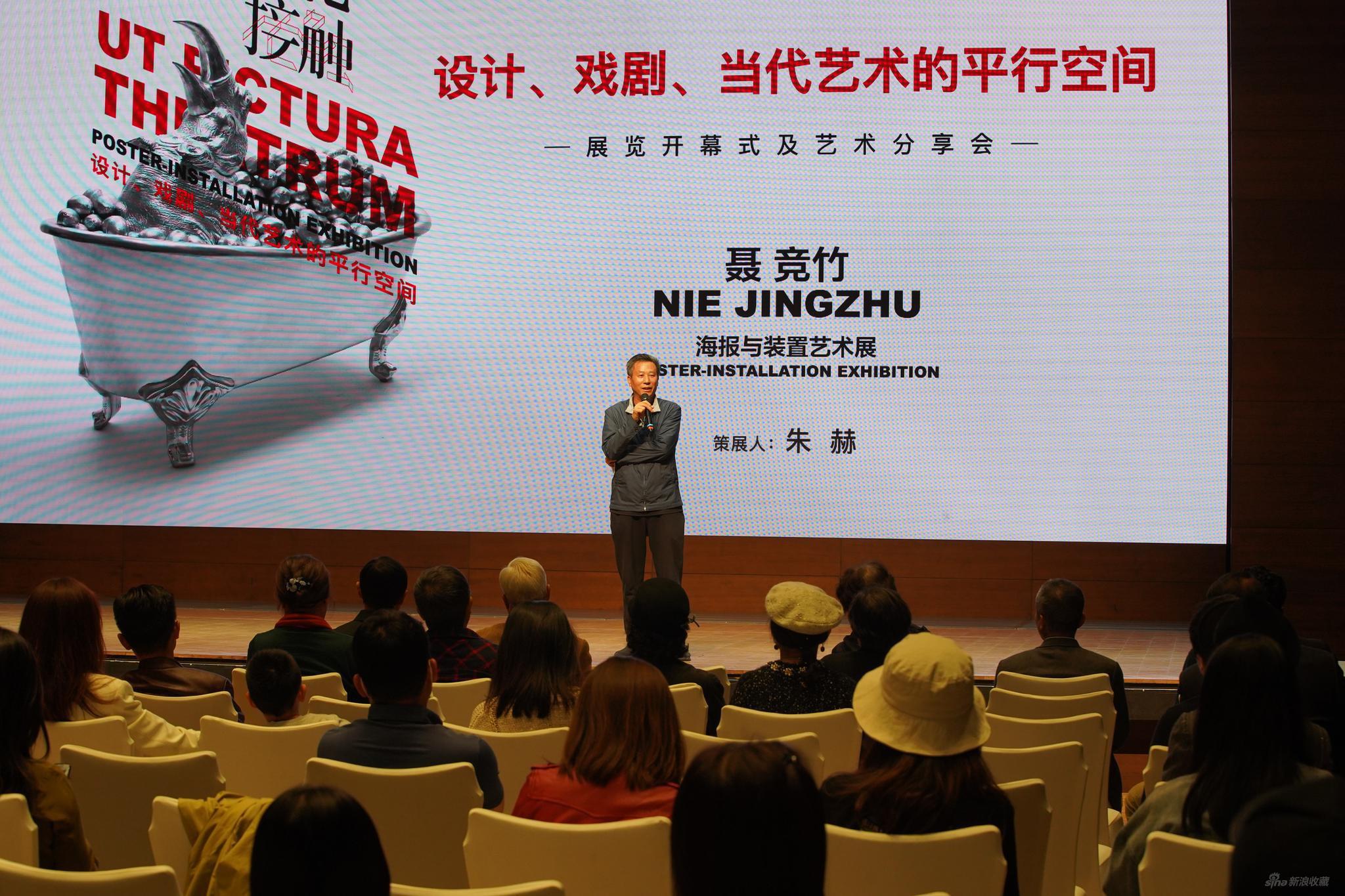 中国美术馆原党委书记游庆桥致辞