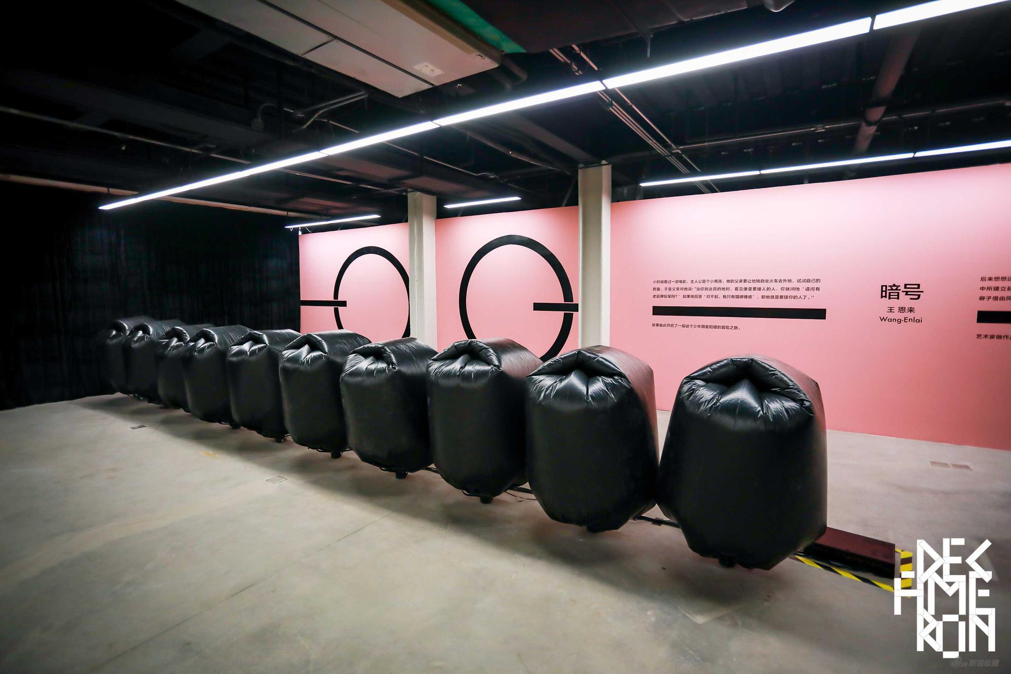 王恩来-《Bonn浪潮》-塑料袋、排风扇、控制器-尺寸可变-2015