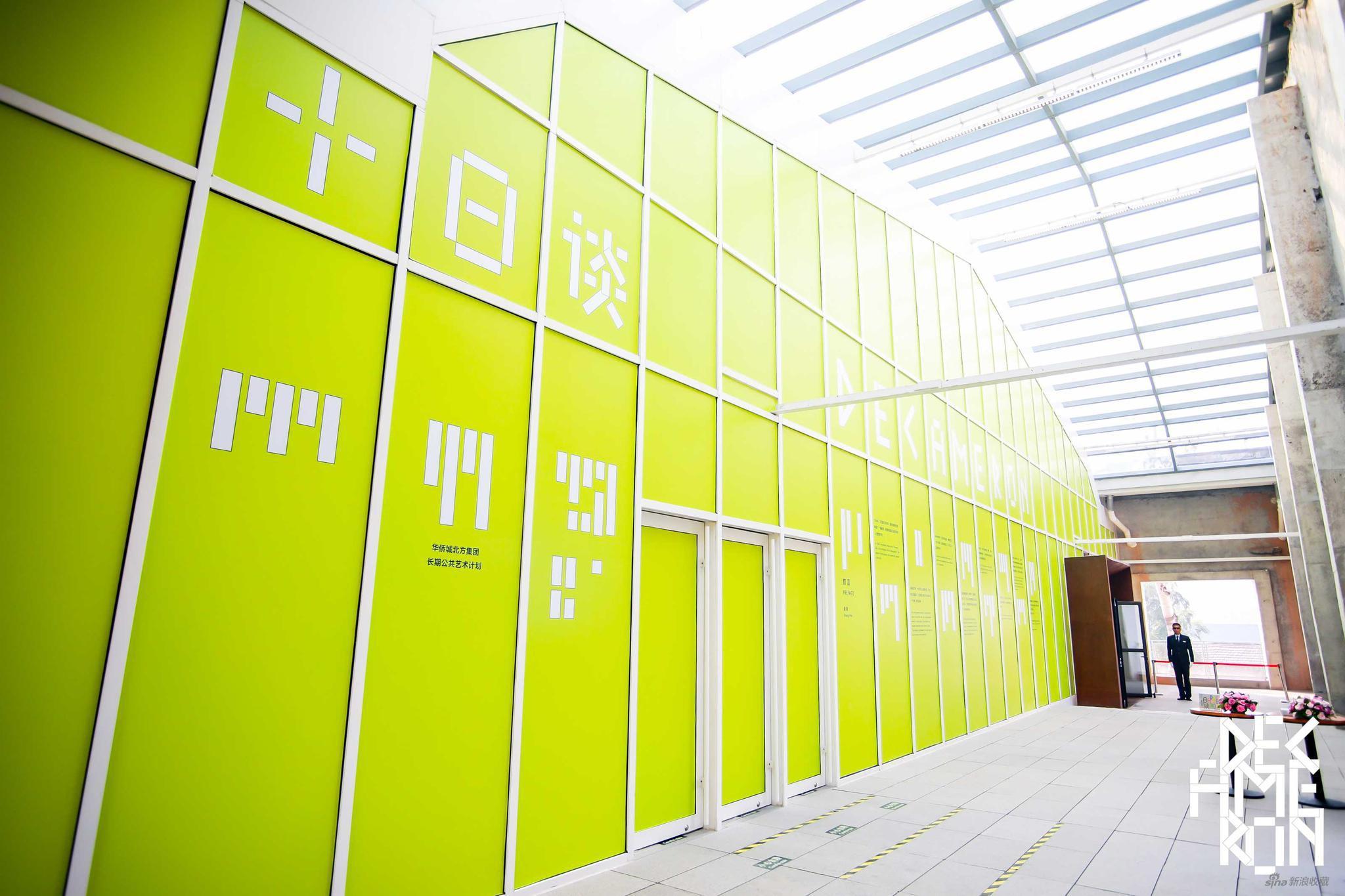 展览视觉墙