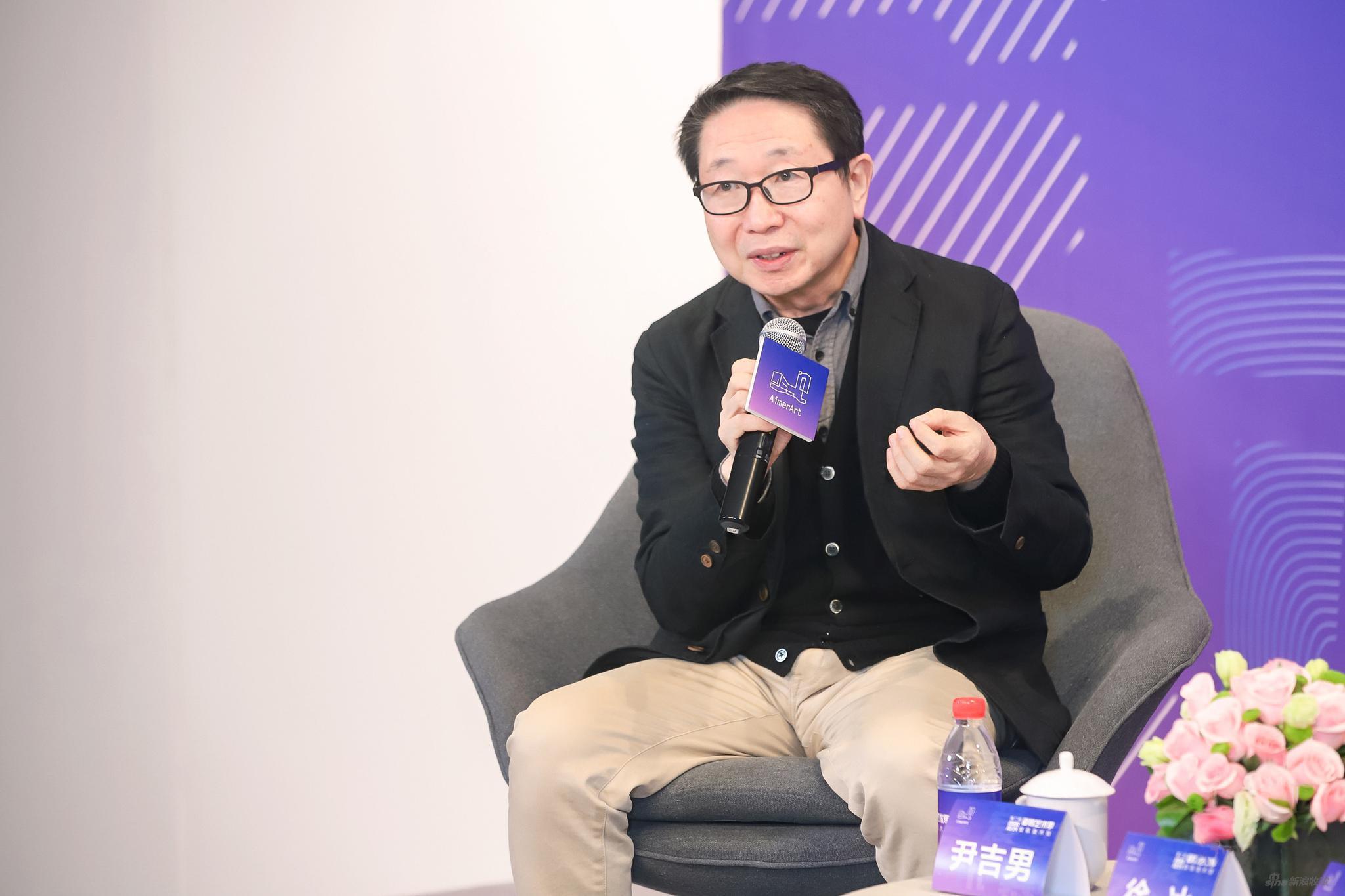 美术史家、当代美术批评家尹吉男