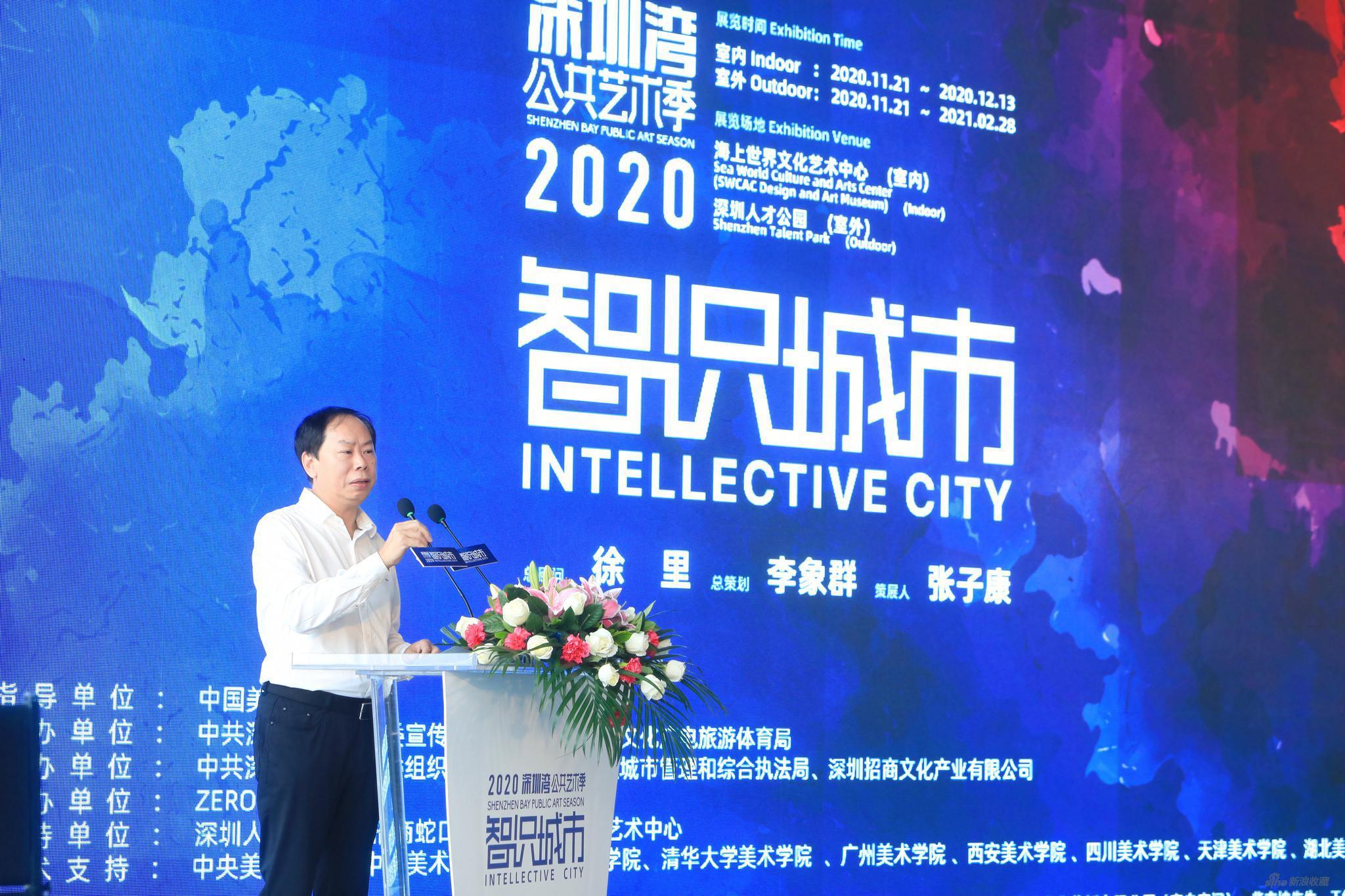 中国美术家协会副主席、广州美术学院院长、广东省美术家协会主席李劲堃 现场发言