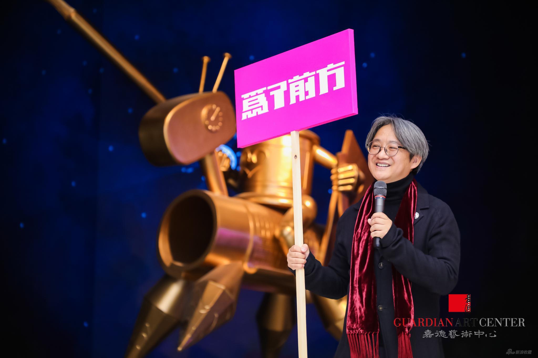 本次展覽策展人、北京畫院院長、北京畫院美術館館長吳洪亮先生