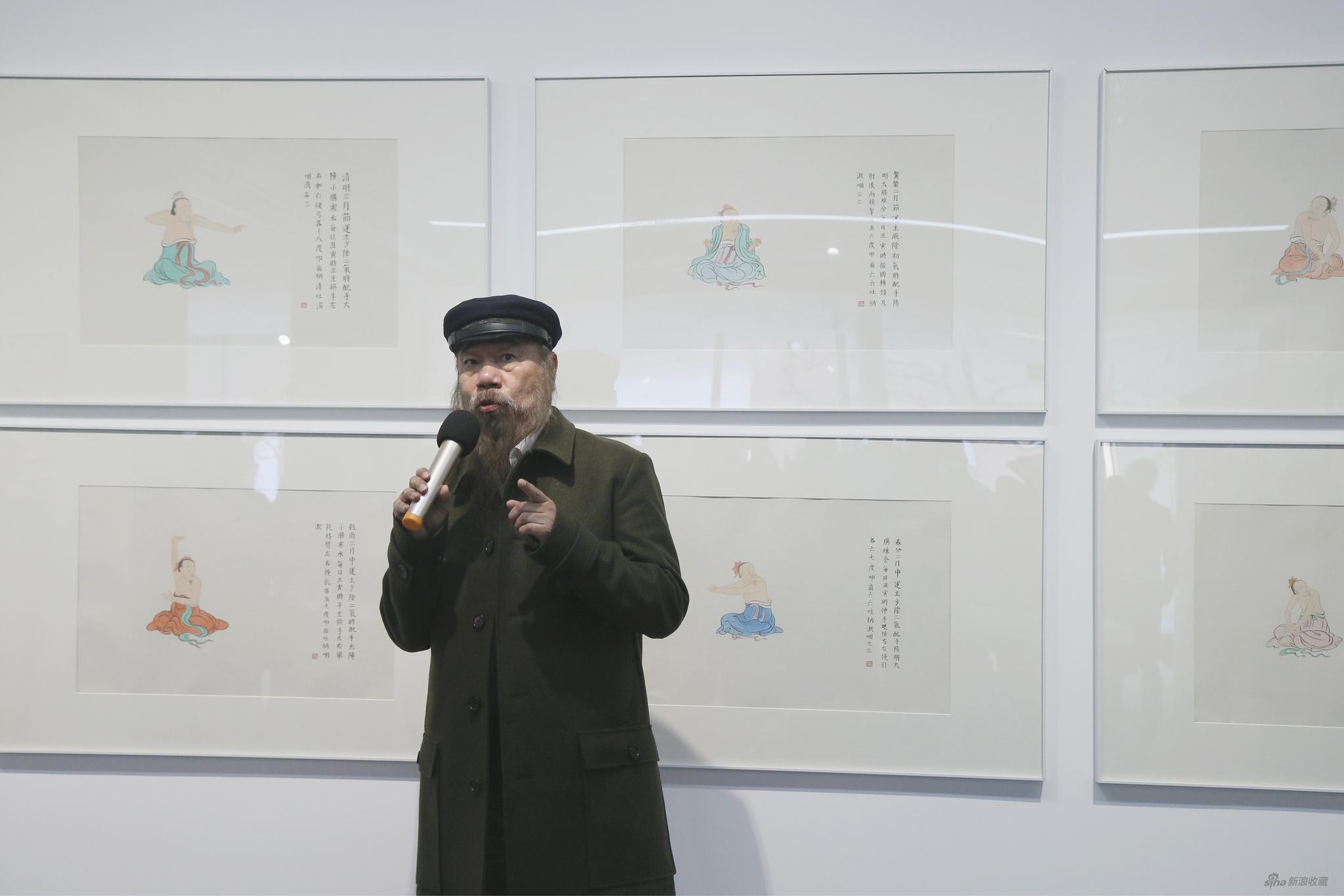 参展艺术家李津