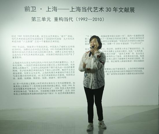 """""""重构当代""""展览开幕式 上海明圆美术馆馆长凌菲菲致辞"""