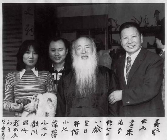 张大千与此画旧藏者春风石楼杨崑峰合影