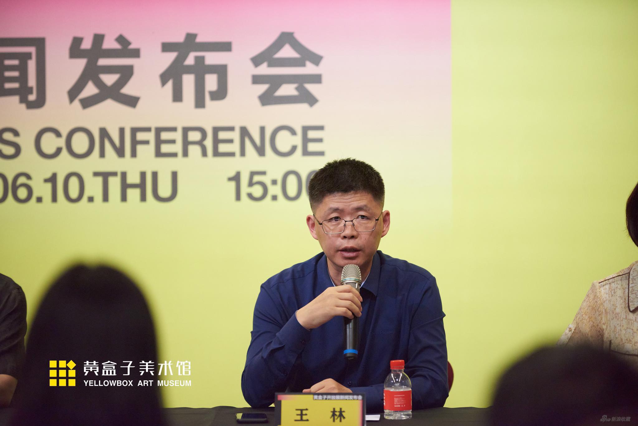 中纺亿联执行董事、青岛国际时装周主办人王林致辞