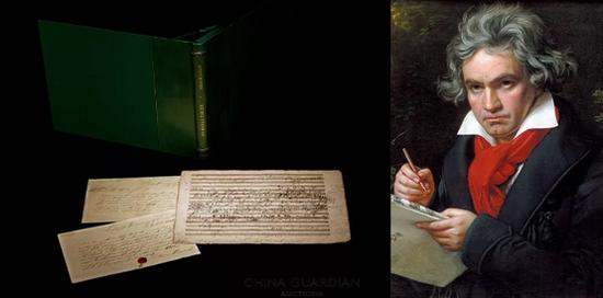 """1811年  欧洲古典主义""""乐圣""""贝多芬《斯蒂芬国王序曲:匈牙利缔造者》亲笔乐谱"""