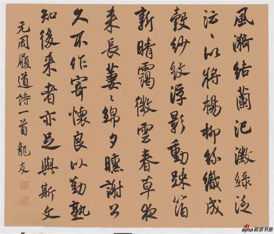 元周履道诗,纸本,31.5×37.5cm,2018年