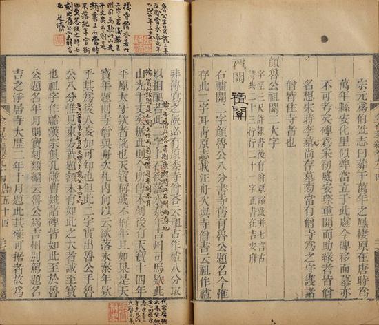 张廷济批校《金石萃编一百六十卷》全帙   (清)王昶撰