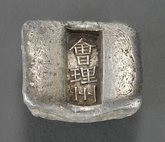 """Lot 2036 清代四川""""会理州""""三两单槽锭"""