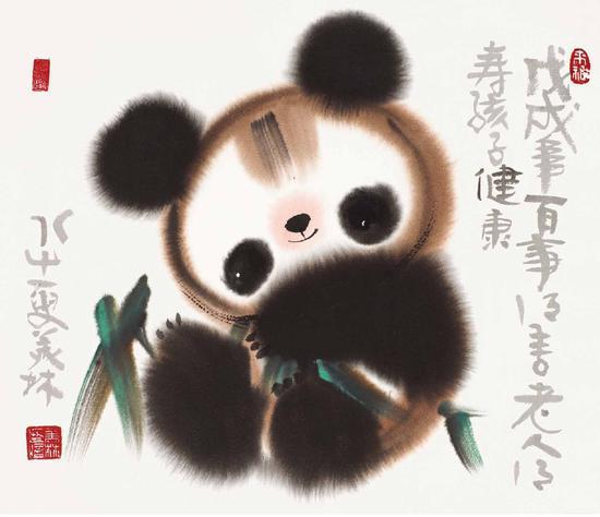 绘画:熊猫