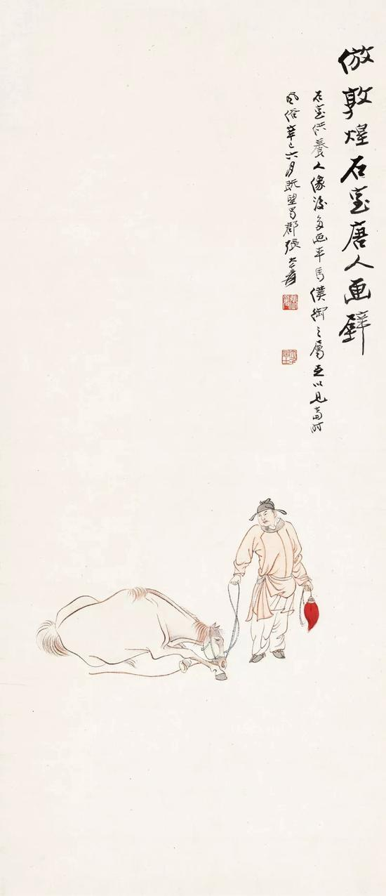 Lot 208   张大千(1899-1983) 仿敦煌石室唐人画壁   立轴 设色纸本   辛巳(1941年)作