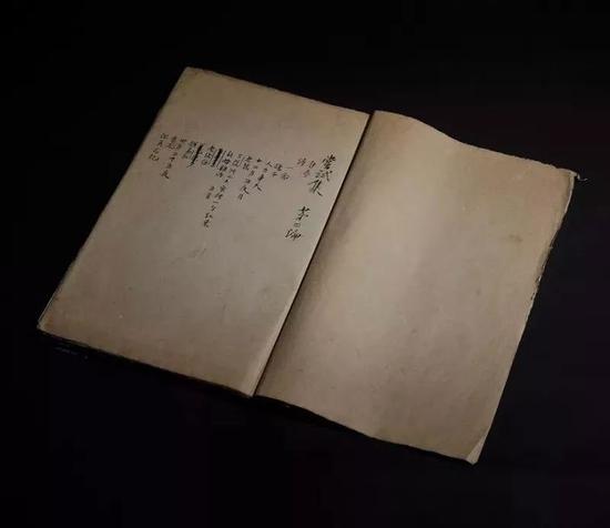 胡适 《尝试集》第二编手稿 1918 年写本 1 册 29 页附出版物 纸本 24.2×14.7 cm