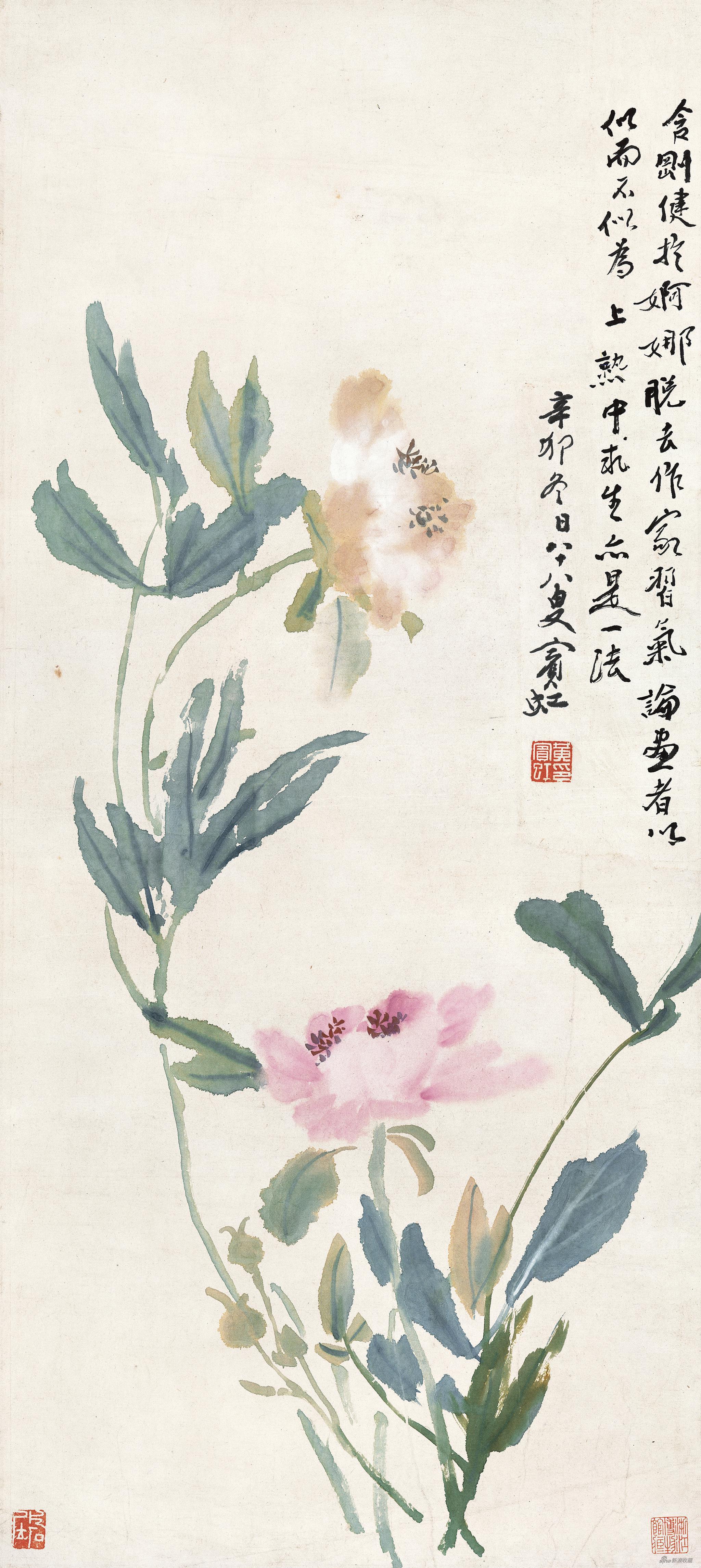 芍药 黄宾虹 80.5cm×45.5cm 1951年 纸本设色 浙江省博物馆藏