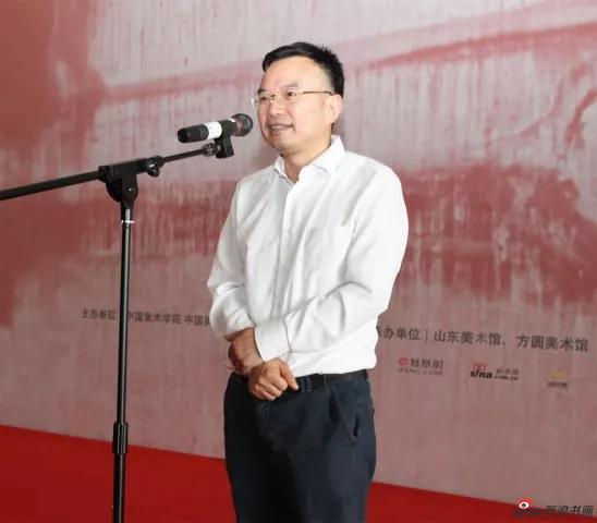 展览学术主持、北京大学教授彭锋致辞