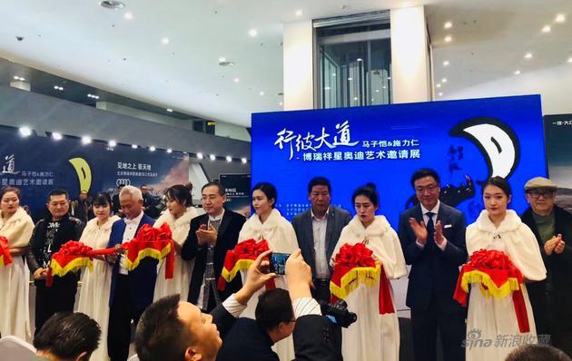 马子恺古篆艺术展在北京隆重举行