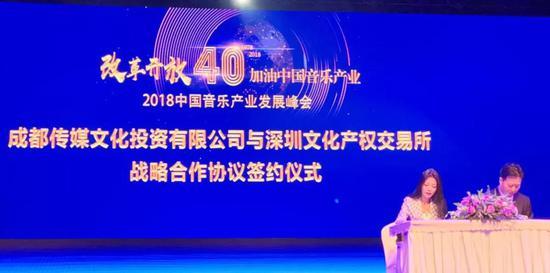 2018中国音乐排行榜_中国音乐学院附中