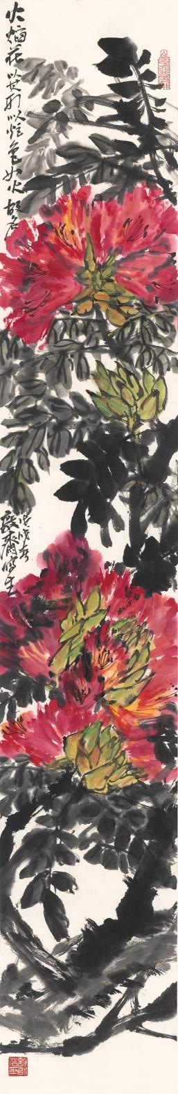 许敦平《版纳花卉写生之一》138cm×23cm  纸本设色  2018年