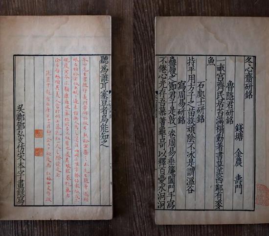 與古為徒:中國古代金石書畫及古籍名墨特展舉辦