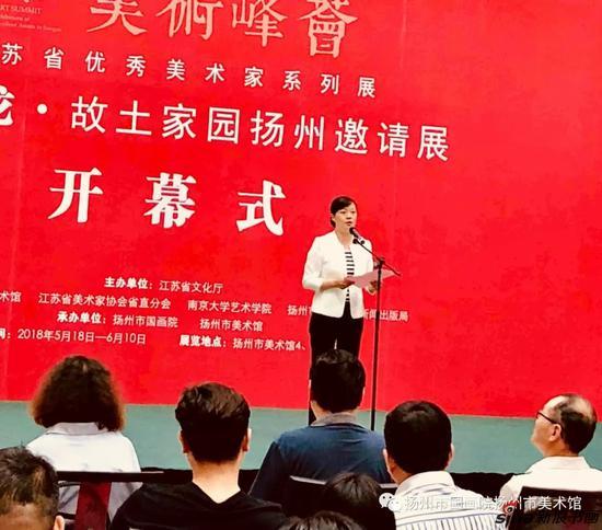 扬州市委副书记、市委统战部部长张宝娟讲话