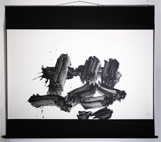 井上有一 Inoue Yu-Ichi 塔 Ta 纸本水墨 Ink on paper 101x161cm 1971