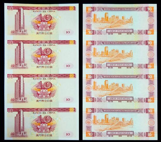 图为2001年澳门10元双错四连体(澳门中国银行版)