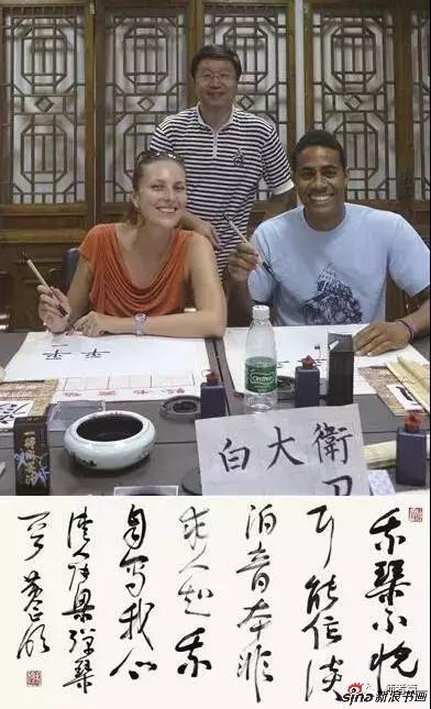 ▲黄正明和他的外国学生及所赠作品 清 张梁诗《弹琴》